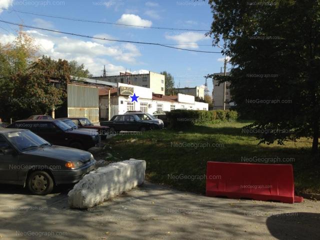 Address(es) on photo: Sibirskiy trakt street, 37в, Yekaterinburg