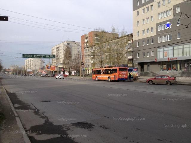 Адрес(а) на фотографии: Белореченская улица, 12А, 14, 16, 18А, 26, Екатеринбург