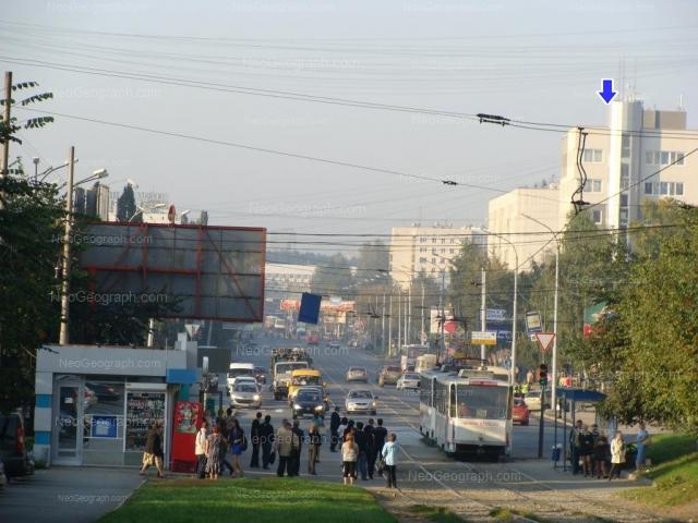 Адрес(а) на фотографии: Белореченская улица, 12А, Екатеринбург