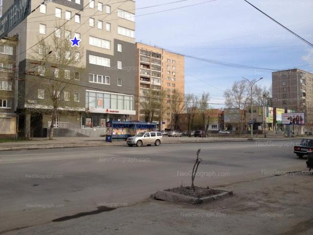 Адрес(а) на фотографии: Белореченская улица, 8, 10, 12А, Екатеринбург