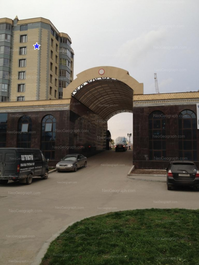 Адрес(а) на фотографии: улица Розы Люксембург, 79, Екатеринбург