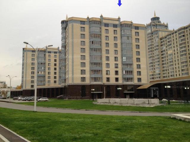 Адрес(а) на фотографии: улица Розы Люксембург, 75, 77, 79, Екатеринбург