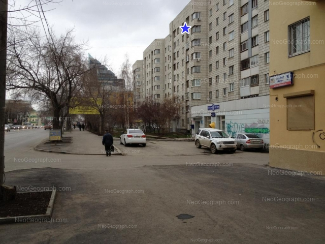 Адрес(а) на фотографии: улица 8 Марта, 55, 57, Екатеринбург