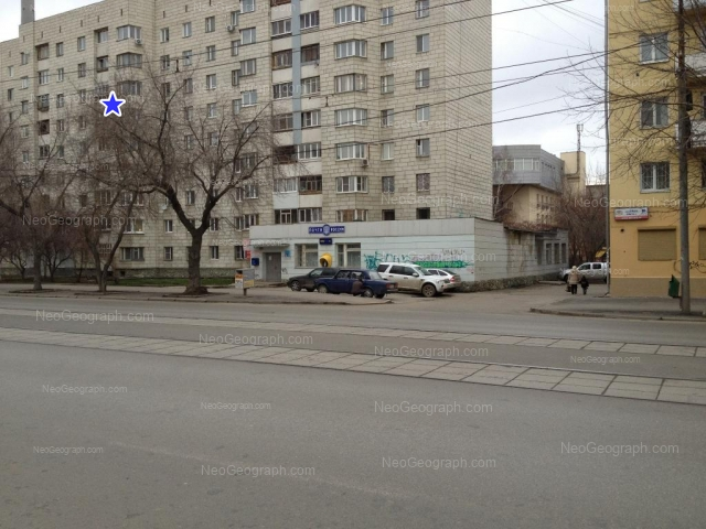 Адрес(а) на фотографии: улица 8 Марта, 57, Екатеринбург