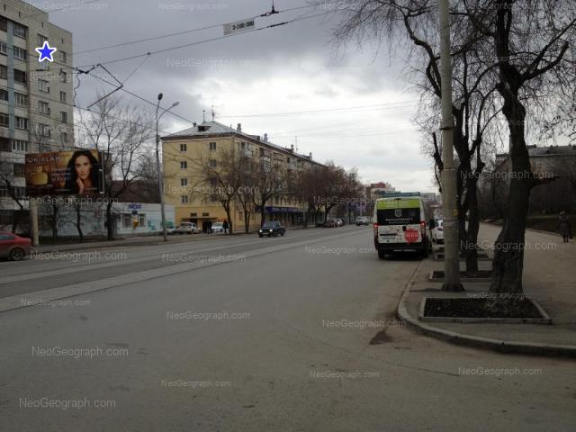Адрес(а) на фотографии: улица 8 Марта, 57, 61, 82, Екатеринбург