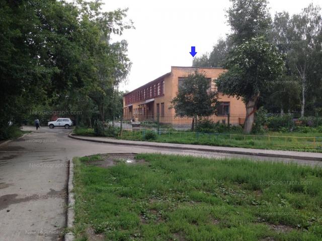 Адрес(а) на фотографии: проспект Космонавтов, 76А, Екатеринбург