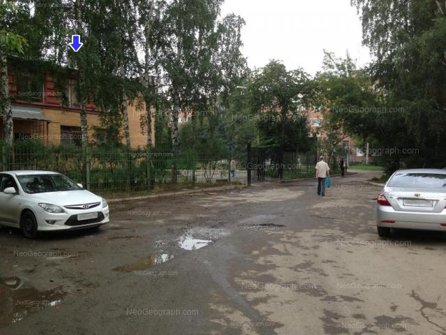 Адрес(а) на фотографии: проспект Космонавтов, 74, 76А, Екатеринбург