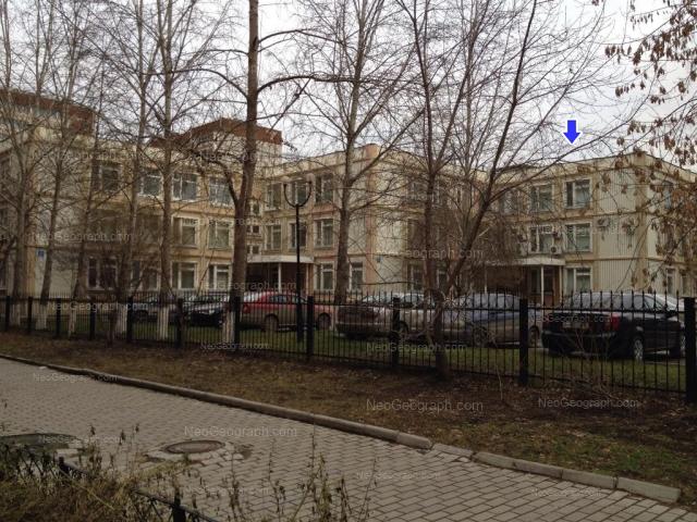 Адрес(а) на фотографии: улица Репина, 103/1, 103/2, 103/3, Екатеринбург