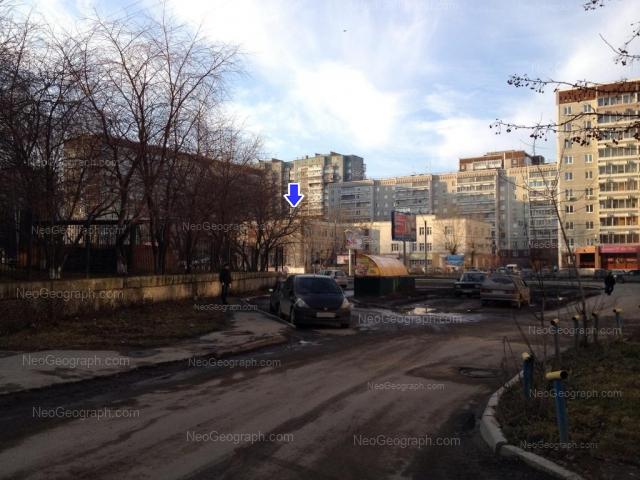 Адрес(а) на фотографии: улица Репина, 101, 103/1, 103/4, 105, Екатеринбург
