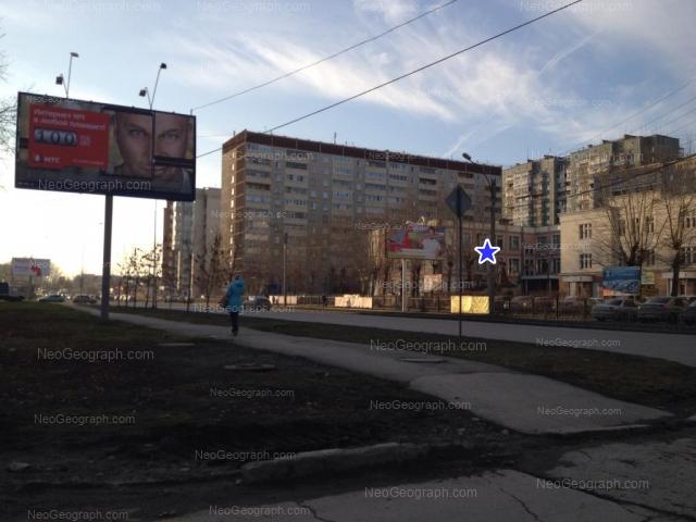 Адрес(а) на фотографии: улица Репина, 103/1, 103/4, 105, Екатеринбург