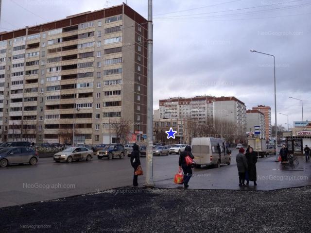 Адрес(а) на фотографии: улица Репина, 101, 103/1, 105, Екатеринбург