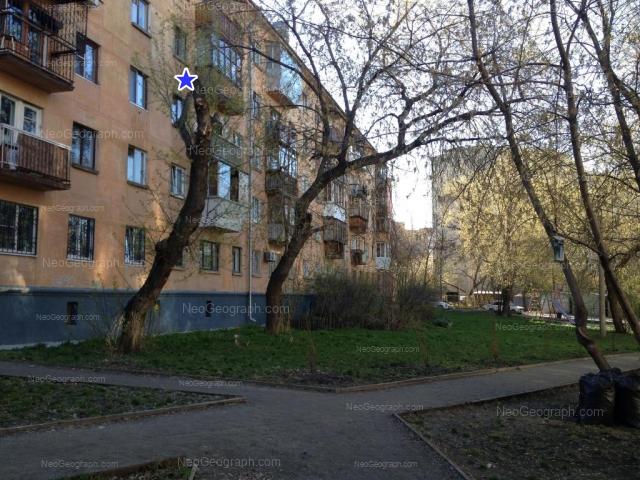 Address(es) on photo: Moskovskaya street, 76А, 78, Yekaterinburg