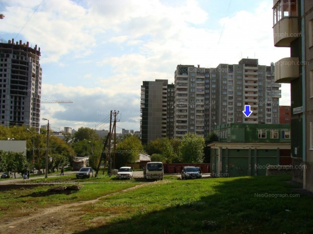 Address(es) on photo: Sheikmana street, 116, 118, 119, 122, Yekaterinburg