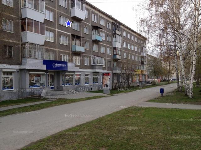 Адрес(а) на фотографии: Белореченская улица, 9/1, 11/1, 13/1, Екатеринбург