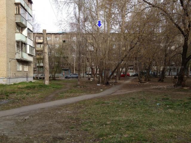 Адрес(а) на фотографии: Белореченская улица, 9/1, 9/2, Екатеринбург