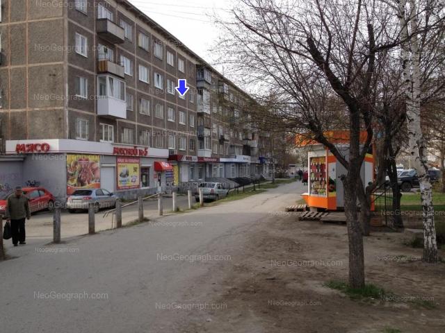 Адрес(а) на фотографии: Белореченская улица, 9/1, Екатеринбург