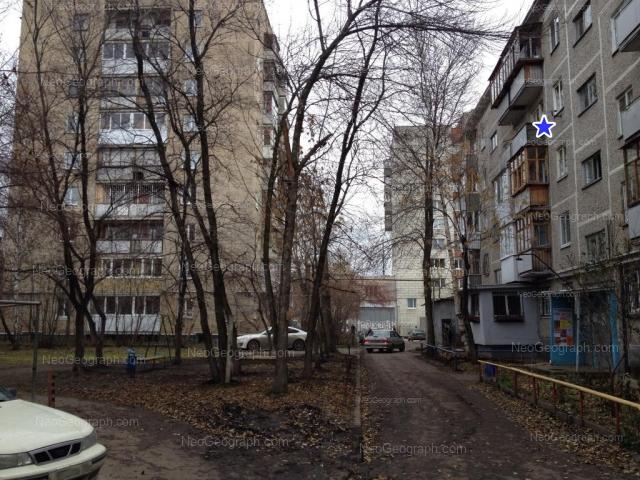 Адрес(а) на фотографии: Белореченская улица, 18, 20, Екатеринбург