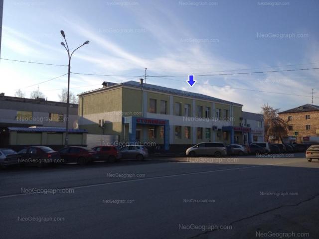 Адрес(а) на фотографии: улица Начдива Васильева, 3, Екатеринбург