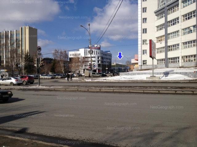 Адрес(а) на фотографии: улица Начдива Васильева, 1, 3, 3А, Екатеринбург