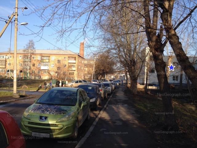 Адрес(а) на фотографии: улица Начдива Васильева, 3, 5, Екатеринбург