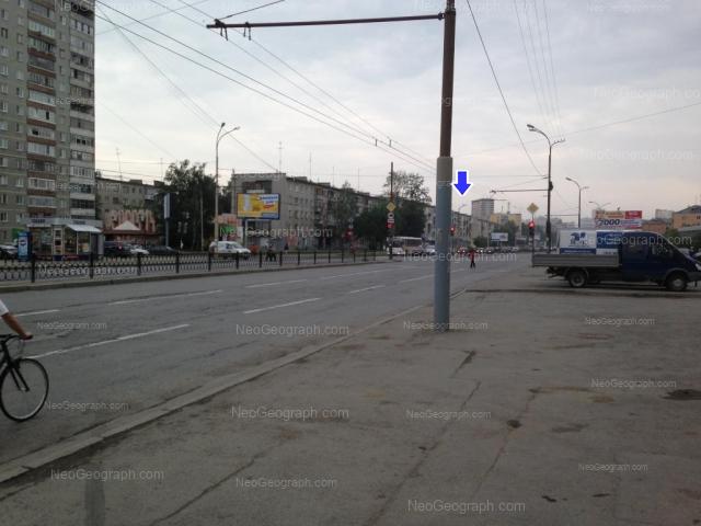 Адрес(а) на фотографии: проспект Космонавтов, 74, 76, 78Б, Екатеринбург