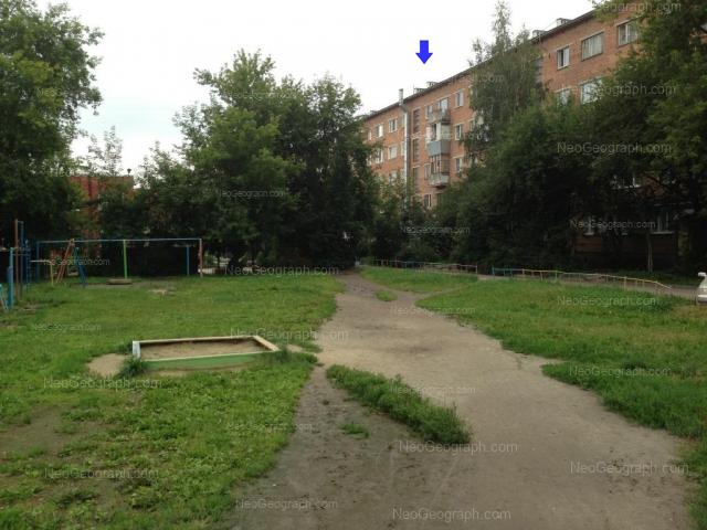 Адрес(а) на фотографии: проспект Космонавтов, 74, Екатеринбург
