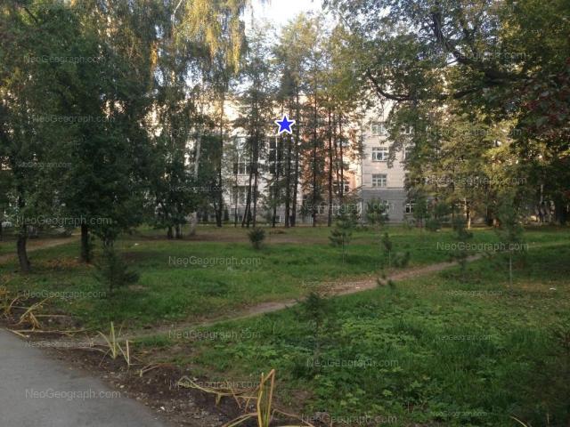 Address(es) on photo: Sibirskiy trakt street, 37, Yekaterinburg