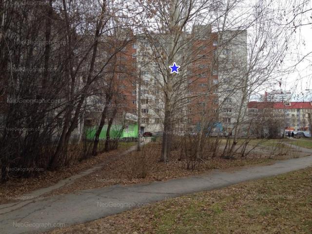 Адрес(а) на фотографии: Белореченская улица, 18А, 20, Екатеринбург