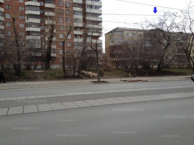 Адрес(а) на фотографии: улица 8 Марта, 78А, 80, Екатеринбург
