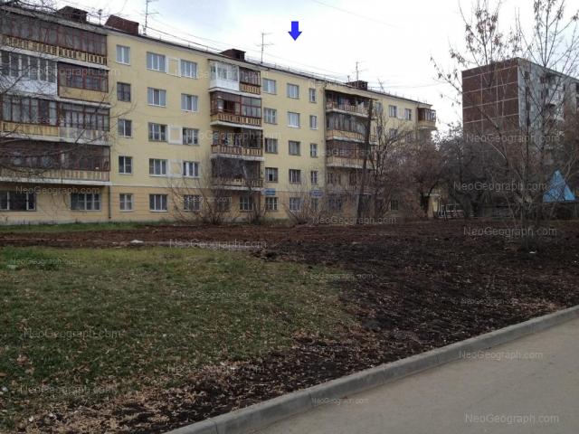 Адрес(а) на фотографии: улица 8 Марта, 78А, Екатеринбург