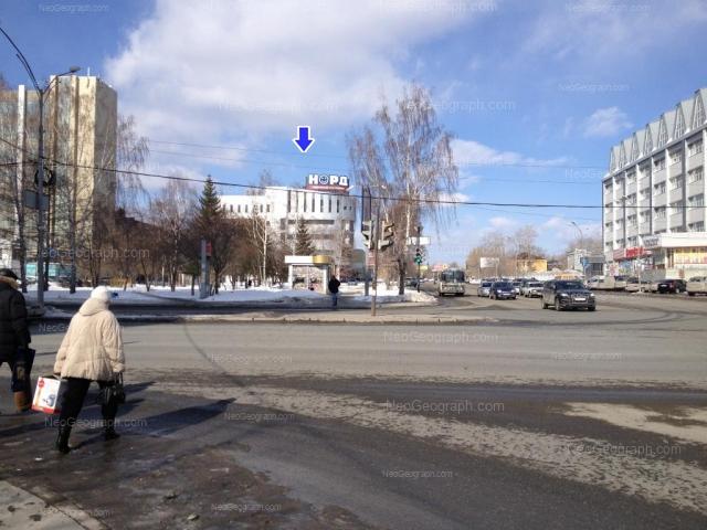 Адрес(а) на фотографии: улица Начдива Васильева, 1, 3А, Екатеринбург