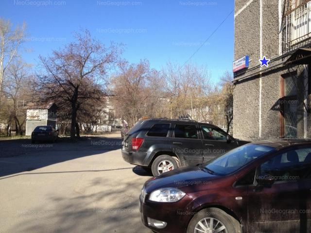 Адрес(а) на фотографии: Московская улица, 80А, Екатеринбург
