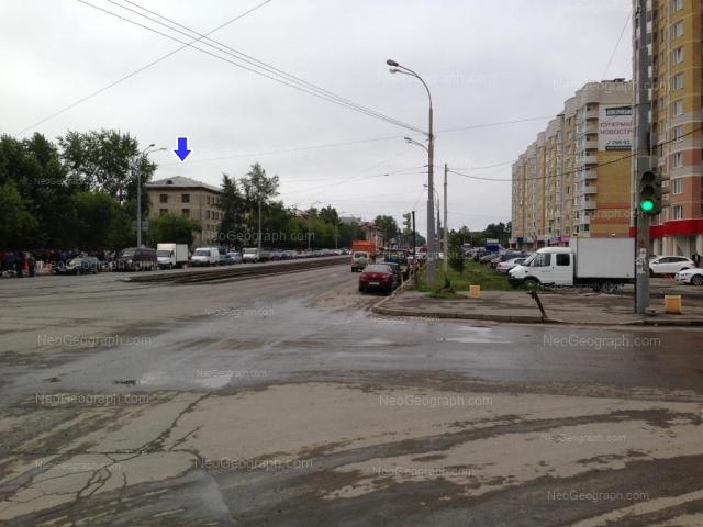 Адрес(а) на фотографии: улица Бакинских Комиссаров, 50а, 95, Екатеринбург