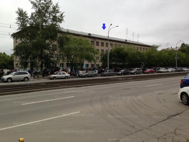 Адрес(а) на фотографии: улица Бакинских Комиссаров, 50а, Екатеринбург