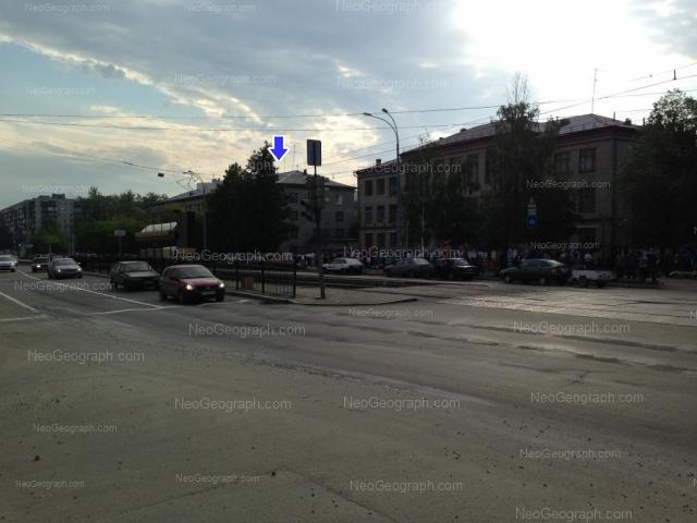 Адрес(а) на фотографии: улица Бакинских Комиссаров, 50, 50а, Екатеринбург