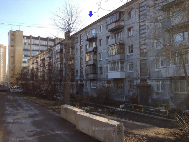 Адрес(а) на фотографии: Чердынская улица, 2, Екатеринбург