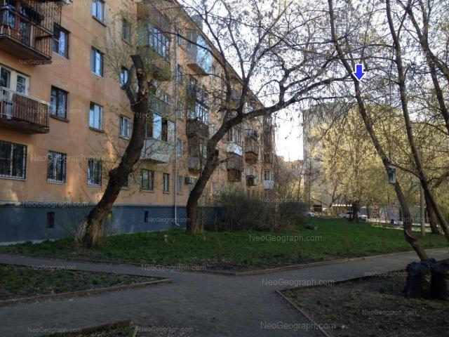 Адрес(а) на фотографии: Московская улица, 76А, 78, Екатеринбург