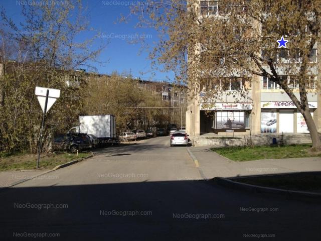 Адрес(а) на фотографии: Московская улица, 78, 80, Екатеринбург