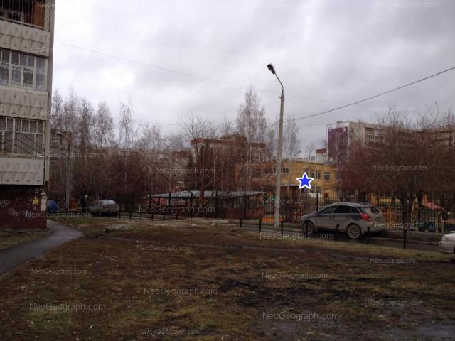 Адрес(а) на фотографии: улица Репина, 86, Екатеринбург