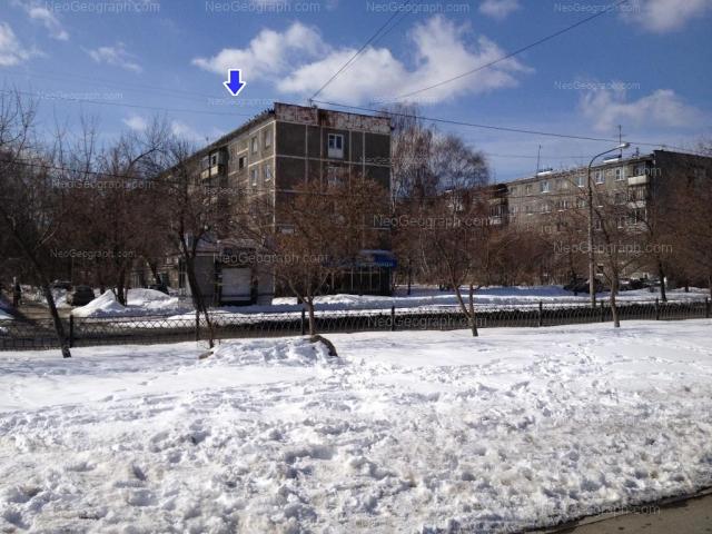 Адрес(а) на фотографии: Посадская улица, 34, 36, Екатеринбург