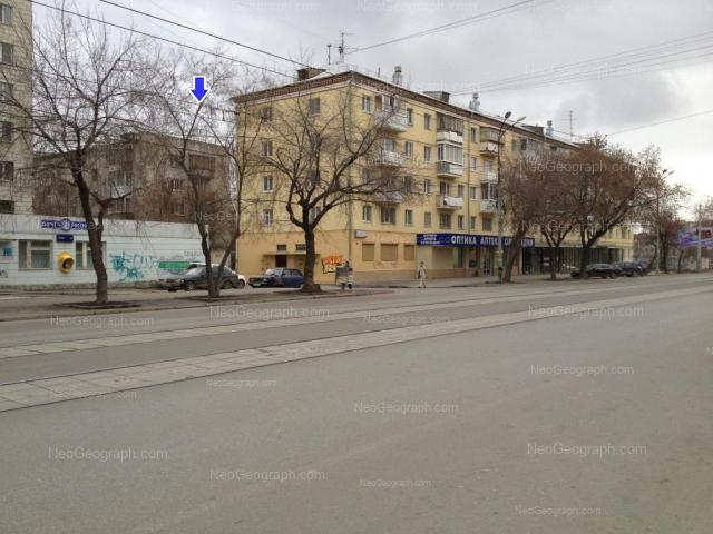 Адрес(а) на фотографии: улица 8 Марта, 57, 59/2, 61, Екатеринбург