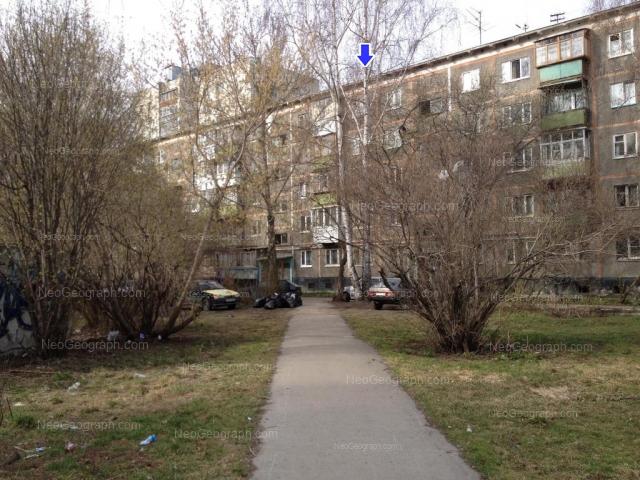 Адрес(а) на фотографии: Посадская улица, 28/4, 30/3, Екатеринбург