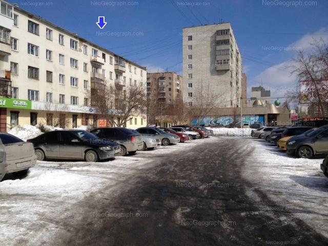 Адрес(а) на фотографии: Белореченская улица, 18А, 20, 22, Екатеринбург
