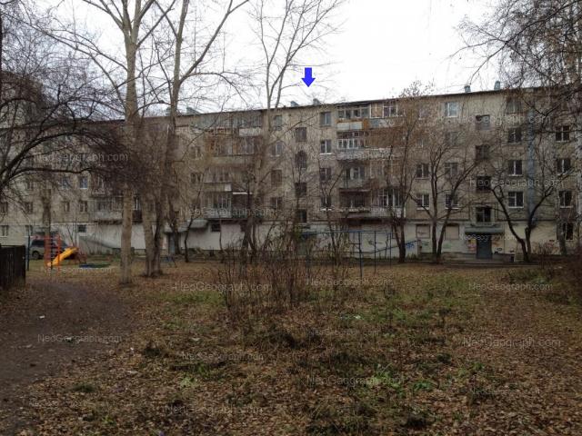 Адрес(а) на фотографии: Белореченская улица, 22, Екатеринбург
