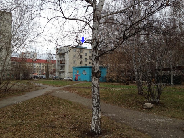 Адрес(а) на фотографии: Белореченская улица, 13/1, 22, Екатеринбург