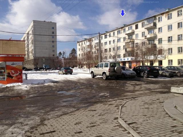 Адрес(а) на фотографии: Белореченская улица, 22, 26, Екатеринбург