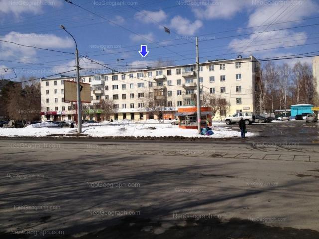 Адрес(а) на фотографии: Белореченская улица, 22, 24 к3, Екатеринбург