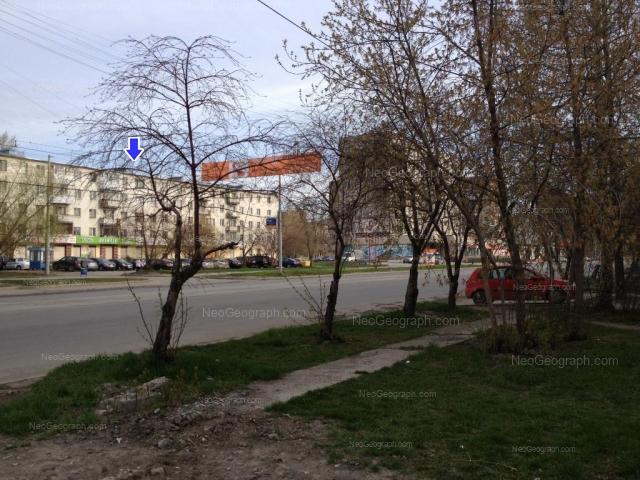 Адрес(а) на фотографии: Белореченская улица, 18А, 22, Екатеринбург
