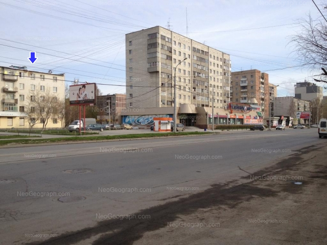 Адрес(а) на фотографии: Белореченская улица, 12А, 14, 16, 18А, 20, 22, Екатеринбург