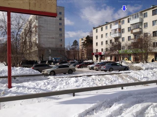 Адрес(а) на фотографии: Белореченская улица, 22, 24 к3, 26, Екатеринбург